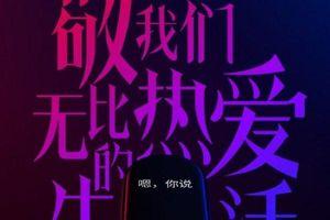 Mi Band 4 chốt ngày ra mắt 11/6, tăng dung lượng pin, có màn hình màu