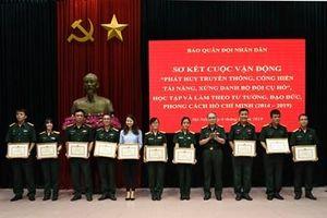 Báo Quân đội nhân dân thực hiện tốt 4 tiêu chí CVĐ 'Phát huy truyền thống, cống hiến tài năng, xứng danh Bộ đội Cụ Hồ'