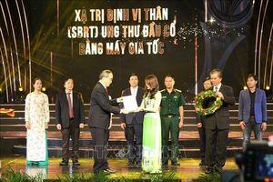 TP Hồ Chí Minh trao Giải thưởng Sáng tạo năm 2019 cho 44 công trình, dự án
