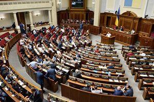 Rada từ chối chấp nhận sự từ chức của các bộ trưởng Bộ ngoại giao, Bộ Quốc phòng và Cục An ninh Ukraine