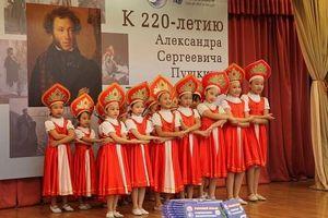 Dạ hội Pushkin kỷ niệm 220 năm ngày sinh của 'mặt trời thi ca Nga'