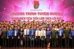 Tuyên dương 125 thanh niên tiên tiến làm theo lời Bác cụm miền Đông Nam bộ