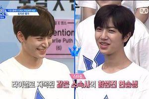 PRODUCE X 101: Vocal Goo Jung Mo 'chỉ điểm' đối thủ mạnh nhất là Ham Won Jin