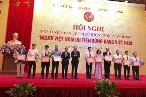 Cuộc vận động 'Người Việt Nam ưu tiên dùng hàng Việt Nam': Động lực thúc đẩy các doanh nghiệp sản xuất hàng hóa, dịch vụ chất lượng