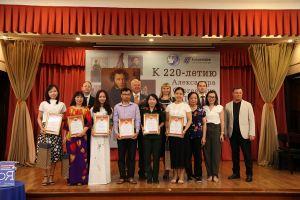 Trao giải Cuộc thi giáo viên dạy giỏi tiếng Nga toàn quốc