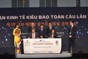 Hơn 30 hợp đồng trị giá 10 triệu USD được ký kết tại Diễn đàn kinh tế kiều bào