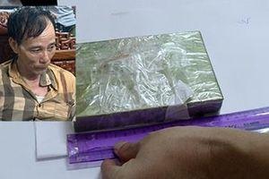 Đối tượng nhiễm HIV có 3 tiền án tàng trữ một bánh heroin và ma túy tổng hợp