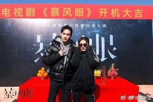 'Bạo phong nhãn' tung loạt ảnh mới của dàn diễn viên chính Dương Mịch, Trương Bân Bân
