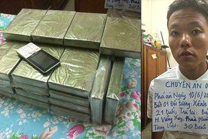 Nam thanh niên vận chuyển 30 bánh heroin vượt biên sang Việt Nam