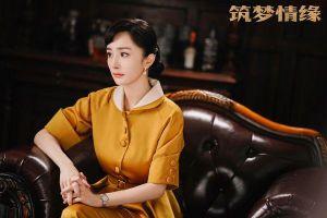 'Trúc mộng tình duyên' kết thúc với rating thấp không tưởng, phải chăng sự nghiệp của Dương Mịch đã bắt đầu tụt dốc?