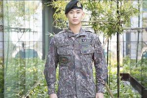 Diễn viên Kim Soo-hyun sẽ được xuất ngũ vào ngày 1 tháng 7