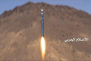 Houthi bắn tên lửa hành trình vào sân bay Arập Xêút