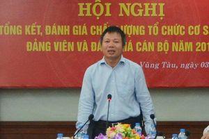Bộ Công an khởi tố Chủ tịch Công ty PVC-IC Đỗ Văn Quang