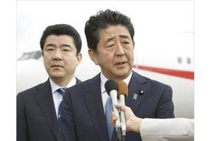 Thủ tướng Nhật Bản coi trọng mối quan hệ với Iran