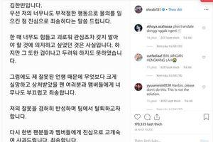 SỐC: B.I tuyên bố rời iKON sau scandal mua chất cấm