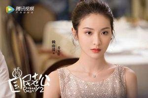 'Ông xã quốc dân 2' chính thức tuyên bố dàn diễn viên, Hùng Tử Kỳ - Lại Vũ Mông quay trở về