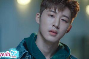 YG Entertainment lên tiếng phủ nhận việc B.I (iKON) dùng chất kích thích