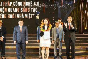 Điện Quang nhận Giải thưởng sáng tạo TP. HCM năm 2019