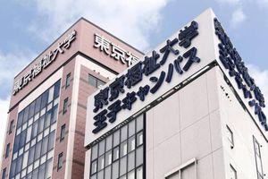 Hơn 1.600 du học sinh 'mất tích', Nhật Bản siết quy định tuyển sinh với sinh viên nước ngoài