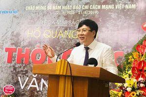 Phó Chủ tịch Thường trực Hội Nhà báo Việt Nam Hồ Quang Lợi ra mắt sách 'Thời cuộc và văn hóa'