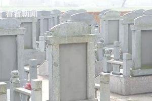Vừa trở về từ đám tang bố vợ, con rể tái xanh mặt khi nhận được cuộc gọi từ người đã khuất