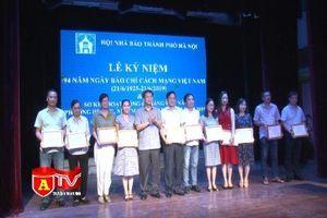 Chi hội Báo ANTĐ và nhiều cá nhân được Hội Nhà báo TP Hà Nội khen thưởng