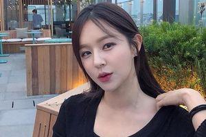 MC Hàn Quốc nổi tiếng sau khi cưới người thừa kế tập đoàn tỷ USD