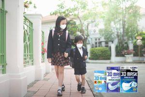Hít không khí cũng có thể béo do bụi mịn Pm2.5