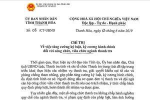 Thanh Hóa: Ban hành Chỉ thị tăng cường kỷ cương đối với ngành Thanh tra tỉnh