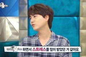Kyuhyun (Super Junior) tiết lộ lý do khiến anh không trở lại chương trình 'Radio Star'