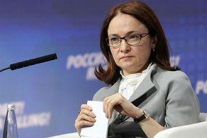 Ngân hàng Trung ương Nga xem xét phát hành tiền kỹ thuật số
