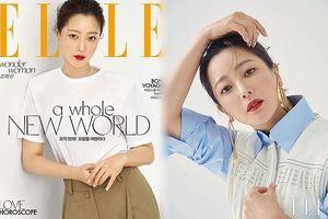 'Đệ nhất mỹ nhân xứ Hàn' Kim Hee Sun trẻ đẹp khó đoán tuổi