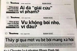 Báo Tiền Phong đoạt giải C Giải thưởng báo chí Quốc gia lần XIII-2018