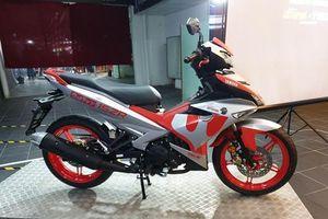 Yamaha Exciter có bản giới hạn Ultraman, chỉ sản xuất 100 xe