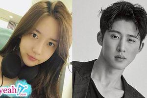 YG Entertainment lên tiếng phủ nhận 'khắc tinh' Han Seo Hee là thực tập sinh của công ty