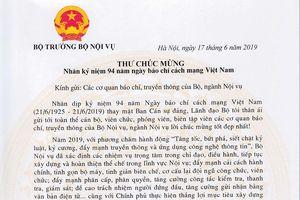 Bộ trưởng Bộ Nội vụ Lê Vĩnh Tân gửi thư chúc mừng ngày Báo chí cách mạng Việt Nam 21-6Tải file đính kèm