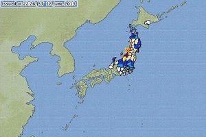 Nhật phát cảnh báo sóng thần sau động đất mạnh 6,8 độ