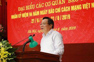Hà Nội: Phát động 2 Giải báo chí về xây dựng Đảng và phát triển văn hóa lần thứ 2