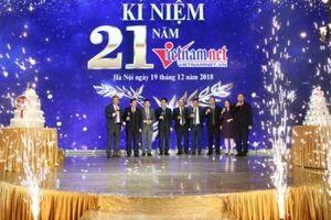 Nhà báo Lê Thế Vinh – Phó Tổng Biên tập Vietnamnet: Đổi mới mạnh mẽ tư duy, công nghệ và hình thức thể hiện