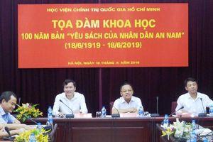 Tọa đàm khoa học: 100 năm bản 'Yêu sách của nhân dân An Nam'