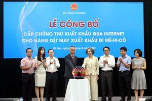 Lễ công bố cấp Chứng thư xuất khẩu qua Internet cho hàng dệt may xuất khẩu đi Mê-hi-cô theo Hiệp định CPTPP
