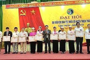Huyện Thạch Thất, TP Hà Nội: Công tác dân tộc đạt được nhiều kết quả