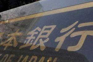 Ngân hàng Trung ương Nhật Bản vẫn duy trì chính sách tiền tệ 'siêu lỏng'
