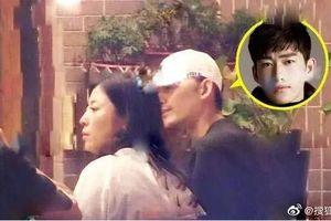 Trương Hàn lái siêu xe, đưa đón một phụ nữ trung niên, nghi ngờ là đang hẹn hò?