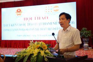 Hội thảo lấy ý kiến vào dự thảo Luật Thanh niên (sửa đổi)