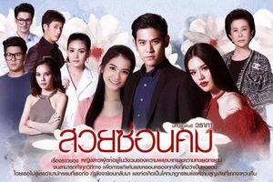 5 bộ phim truyền hình Thái Lan mới bạn không nên bỏ lỡ cuối tháng 6 này