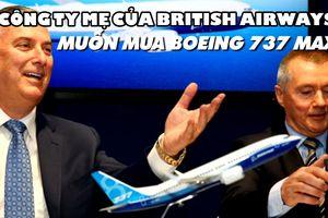 Boeing 737 MAX đang 'vật vã' chợt có đơn hàng lớn, Airbus 'nóng mặt'