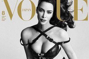 Kim Kardashian xuất hiện trên ba phiên bản trang bìa Vogue Nhật Bản