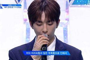 'Produce X 101': Sốc khi Mnet 'đùa cợt' Kim Min Kyu, ai đứng đầu BXH tìm kiếm ở Hàn?