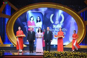 Toàn cảnh Lễ trao Giải Báo chí quốc gia lần thứ 13 - năm 2018